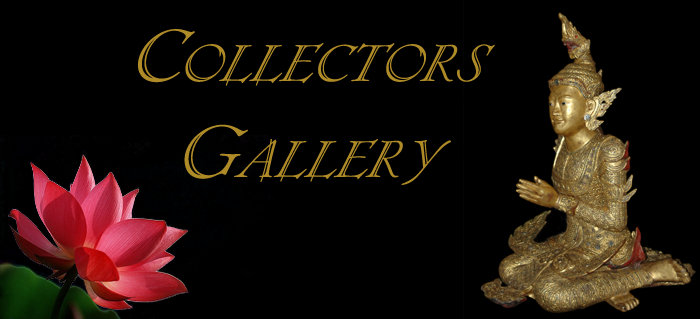 Collectors Gallery